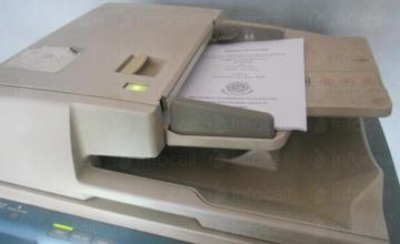 Копиране и сканиране в Търговище - ОФИС ММ 86