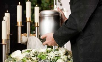 Кремация в Пазарджик и Панагюрище - Реа Кибела