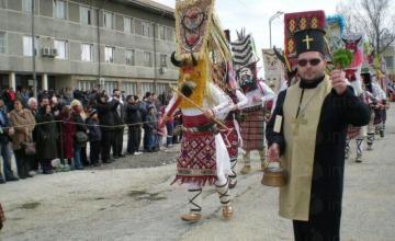 Кукерска група в Айдемир-Силистра
