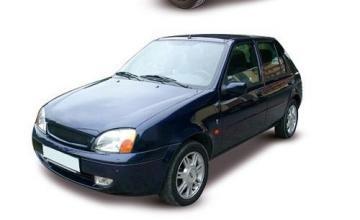 Купуваме на Форд Фиеста / Ford  Fiesta  за скрап или на части - Автоморга ФОРД