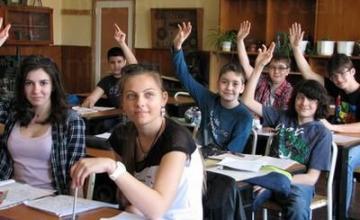 Курсове за 6 клас в София-Център