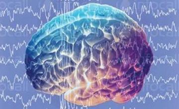 Лечение на неврологични болести в Раднево