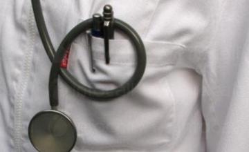 Лечение на неврологични заболявания в Стара Загора - Медицински комплекс Берое