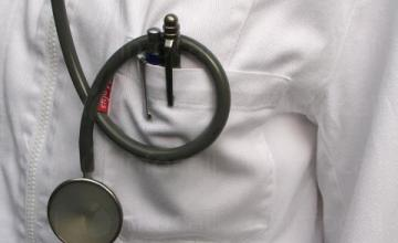 Лечение на пациенти в Плевен