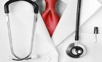 Лечение на ревматологични заболявания в Бургас