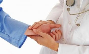 Лечение неврологични заболявания в Стара Загора