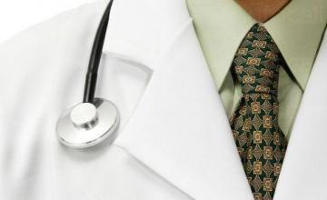 Лечение рак простата в Пловдив - Уролог Пловдив
