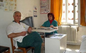 Лечение УНГ заболявания в Димитровград