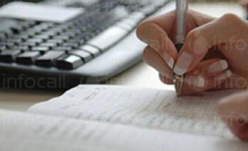 Легализация на документи в София-Център