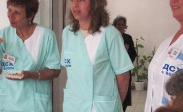 Медицински грижи за стари хора в община Болярово