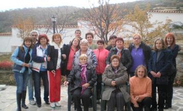 Медицинско обслужване на пълнолетни лица с умствена изостаналост в Пловдив