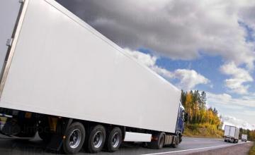 Международен и вътрешен хладилен транспорт Русе - Меоком ЕООД
