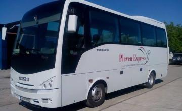 Междуселищни автобусни превози - Плевен Експрес ЕООД