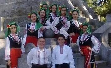 Младежки танцов състав Сопот - Народно читалище Иван Вазов 1871