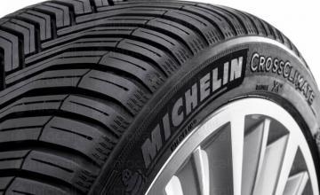 Монтаж и демонтаж на гуми на леки и лекотоварни автомобили в Луковит - Автоцентър Кайчо