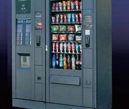 Монтаж вендинг машини в Пловдив - Вендинг автомати