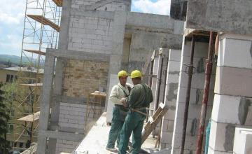 Ниско и високо строителство в Трявна