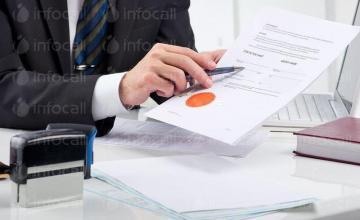 Нотариални сделки с МПС в София-Център