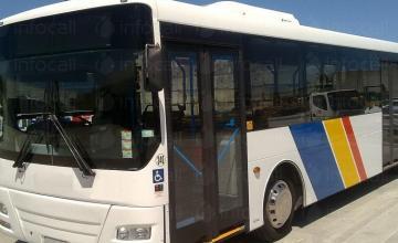 Обществен транспорт