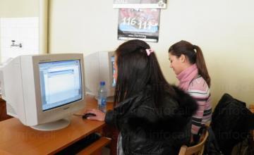 Обучение Компютърна графика - ПГЕХТ Професор Асен Златаров Плевен