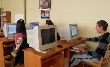 Обучение Компютърни мрежи - ПГЕХТ Професор Асен Златаров Плевен