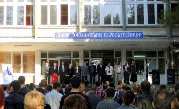 Обучение на докторанти в Бургас - Университет Проф. д-р Асен Златаров Бургас