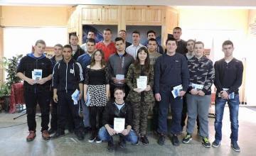 Обучение на ученици - ПГГС Христо Ботев Велинград