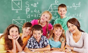 Обучение на ученици - СУ Хан Исперих Нови пазар