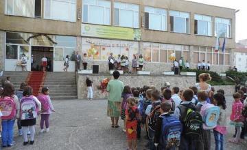 Обучение на ученици - СОУ Петко Рачов Славейков Видин