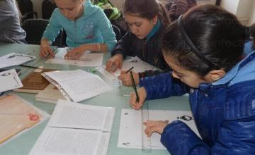 Обучение на ученици от 1 до 12 клас - 7 СУ Отец Паисий Смолян