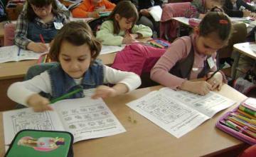 Обучение на ученици от 1 до 4 клас - НУ Патриарх Евтимий Плевен