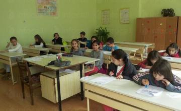 Обучение на ученици от 1 до 7 клас