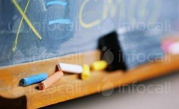 Обучение на ученици от 1 до 8 клас в София-Бусманци - 65 ОУ Св.Св.Кирил и Методий