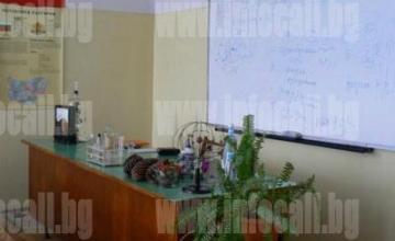 Обучение на ученици от 8 до 12 клас в Смолян - ПГИ Карл Маркс Смолян