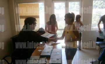 Обучение по Банково дело в Кюстендил - ПГИМ Йордан Захариев Кюстендил