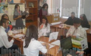 Обучение по Икономика и мениджмънт в Кюстендил - ПГИМ Йордан Захариев Кюстендил