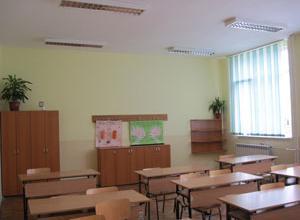 Обучение по математика в Силистра - ПМГ Св. Климент Охридски