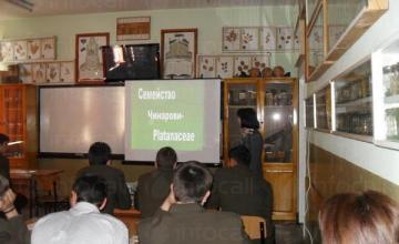 Обучение по специалност Горско и ловно стопанство - ПГГС Христо Ботев Велинград