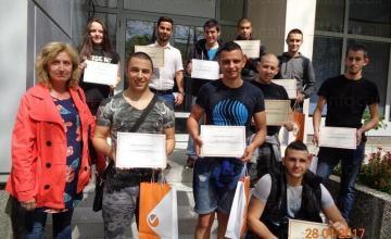 Обучение Телекомуникационни системи в София-Света Троица