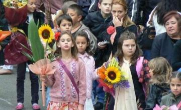 Обучение ученици от 1 до 8 клас в Център - 112 ОУ Стоян Заимов София