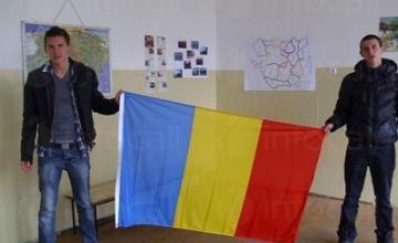 Обучение ученици от 8 до 12 клас в София-Красна поляна - ПГИИРЕ Михай Еминеску