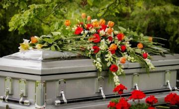 Организиране на погребения в Пазарджик и Панагюрище - Реа Кибела