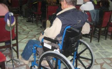 Организиране на свободно време за възрастни хора с физически увреждания - ДВХФУ БАНКЯ