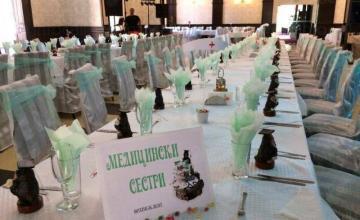 Организиране на тържества в град Враца - Милион Усмивки