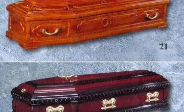 Организиране погребения в София-Враждебна, Света Троица, Младост и Елин Пелин