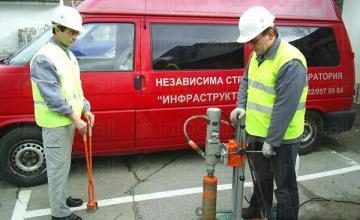 Оценяване на съответствието на строителните продукти в София-Витоша