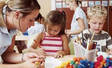 Отглеждане и възпитание на деца - ДМСГД Златица