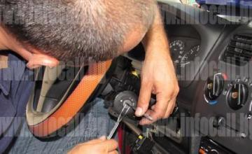 Отключване на коли в Плевен - Денонощен ключар Плевен