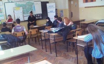 Паралелка профил технологичен - Туризъм в София - 95 СОУ Проф Иван Шишманов