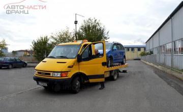 Пътна помощ в Бургас и Ямбол - Авточасти Франц ЕООД